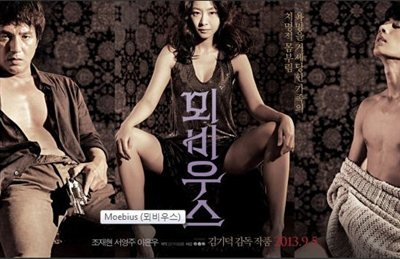 Moebius-Korean-Movie-2013_9390_thumb